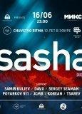Легендарный DJ Sasha (UK) в Москве! 16.06.2017