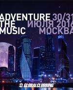 GLOBALCLUBBING объявляет о старте продаж билетов на фестиваль Adventure the Music - Новость
