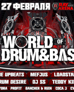 27.02  World Of Drum&Bass @ Ray Just Arena - Новость