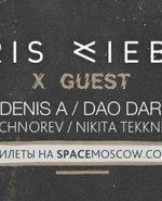 4 марта в Space Moscow выступит Крис Либинг - Новость
