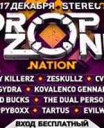 17 декабря Dropzone Nation в Stereo Hall - Новость