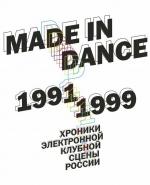 Made in Dance: презентация книги-хроники русского рейва - Новость