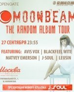 moonbeam the random, moonbeam 2013 the random, moonbeam 2013, moonbeam, moonbeam
