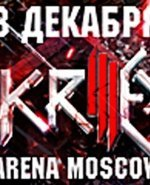 SKRILLEX 8 ОКТЯБРЯ, SKRILLEX DUBSTEP PLANET, ARENA MOSCOW SKRILLEX, SKRILLEX в м