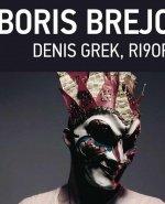 Boris Brejcha, Boris Brejcha концерт, Boris Brejcha 18 января, A2 Club Brejcha