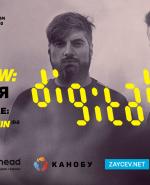 Цифровая дэнс-революция в Москве: DIGITALISM (Live)  - Новость