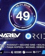 16/01 - FONAREV 49 @Volta - Новость