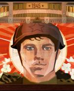 Световое мультимедийное шоу о Великой Отечественной Войне пройдет в центре столицы   - Новость