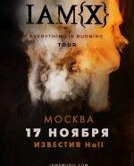 Премьера нового клипа от удивительных и загадочных IAMX - Новость