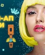 Olmeca приглашает тверкать, сверкать и зажигать на летней поп-ап пати - Новость