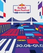 Red Bull Music Festival Moscow 2019 - Новость