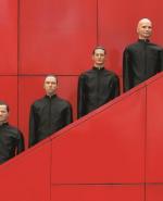 Билеты на 3D-шоу  Kraftwerk будут продаваться на блокчейне. - Новость