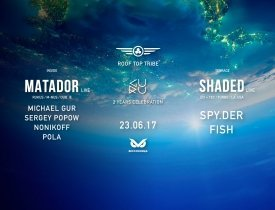 Клубы, концерты - 23-06 GURU 2 Years & ROOFTOP TERRACE w/ MATADOR (live) & SHADED (live) в клубе Бессонница