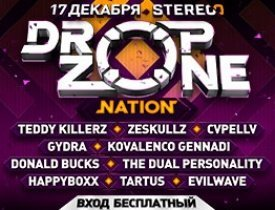17 декабря Dropzone Nation в Stereo Hall - Новость