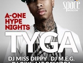 Клубы, концерты - A-ONE HYPE NIGHTS: TYGA