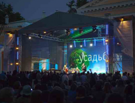 Усадьба Jazz 2013, Усадьба Jazz MF Group, УСАДЬБА JAZZ, MF Group