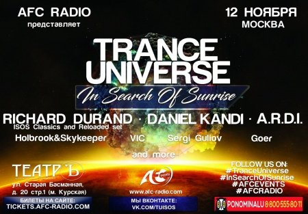 AFC Radio представляет фестиваль Trance Universe:  In Search Of Sunrise.