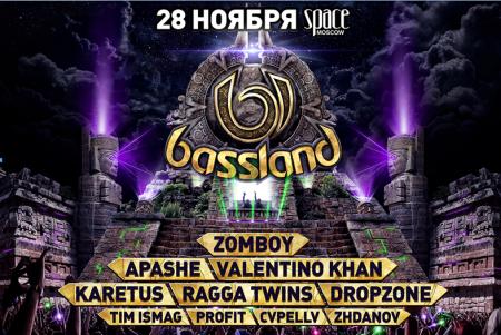28 НОЯБРЯ ► BASSLAND FESTIVAL ► SPACE MOSCOW - Новость