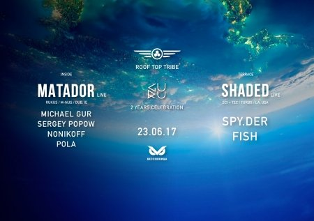 23-06 GURU 2 Years & ROOFTOP TERRACE w/ MATADOR (live) & SHADED (live) в клубе Бессонница