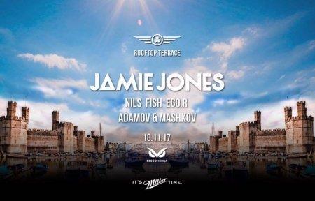 18 ноября легенда британского хаус-ревайвала Jamie Jones в московской «Бессоннице»  - Новость