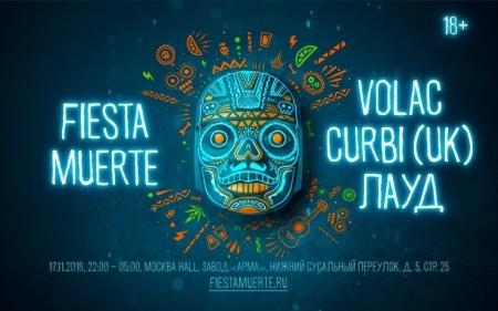 Мексиканская мифология и британская электроника на Olmeca Fiesta Muerte - Новость