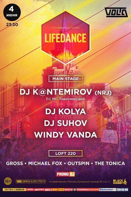 04/06 LIFEDANCE @ VOLTA