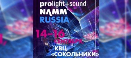 Prolight + Sound NAMM 2017