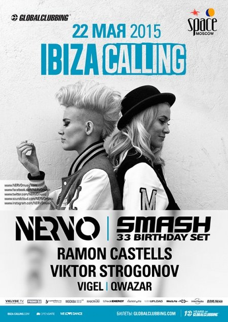 22.05 IBIZA CALLING @ SPACE MOSCOW