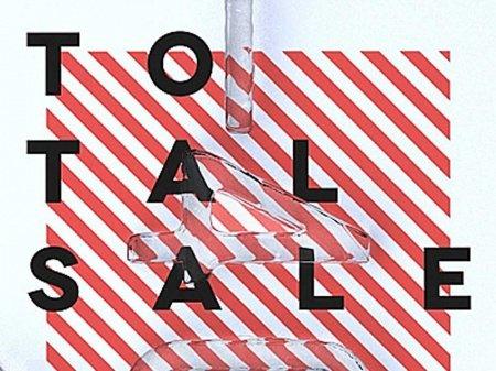 I AM - Ликвидация всех прошлых коллекций. TOTAL SALE 40-80% | djmag.ru